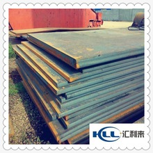 supply hot rolled ASTM A569 1018 Carbon Steel plate/sheets/coils in professional factory