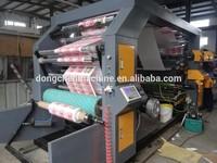 high speed 4 colors plastic PE film roll flexo printing machine at low price