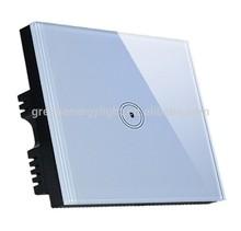 Australian standard Clipsal Electrical Weatherproof Isolator Switch types