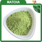 Japanese import goods / Japanese matcha green tea powder for milk tea