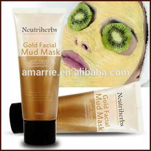 Natural Herbal ingredients Olive Moisturizing & Smoothing sensitive skin face mud mask for hydrating, moisturizing