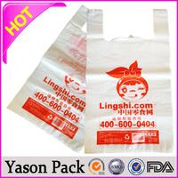 YASON food grade plastic freezer bags hot selling heat transfer film for plastic pail plastic biodegradable vest bag