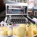 gâteau à la vapeur machine