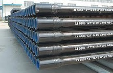 Gas well drilling pipe API petroleum drilling tools API petroleum drill pipe with keen price