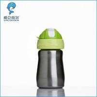 200ml Food Grade stainless steel baby feeding bottle