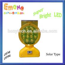 Solar LED Warning Emergency Flash Light