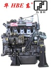Hot sale and new product!!! small 4-stroke engine with good quality and best price