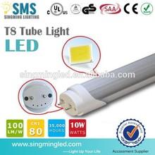 t8 blue/red led plant grow light tube g13 socket t8 led tube light