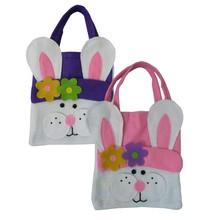 Easter Bunny felt gift bag