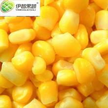 frozen sweet corn kernels frozen vegetables hot selling