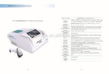 YH1520---urine analyzer CE approved