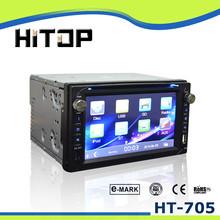 car audio system player
