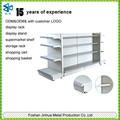 La venta de la fábrica de metal a precios estantería del supermercado/utiliza los estantes del supermercado/tienda estantes usados para la venta jh-n-505