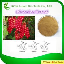 2015 Chinese medicinal herb series,Fructus Schisandrae Chinensis,wuweizi,Chinese magnoliavine fruit