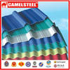 corrug roof price prime quality reliable supplier over 12 years