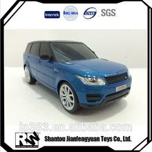 Chenghai kids car manufacturer