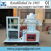 Capacity 0.8-1.5 T/H ring dies biomass wood sawdust pellet mill machine, wood sawdust pellet mill,automatic wood pellet mill