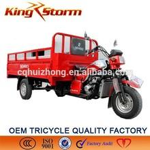 2015 new best quality 150cc/175cc/200cc three wheel motor scooter