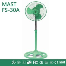 outdoor portable mini water misting fan batte--------/alibaba china mini stand fan make in china with good quality for household