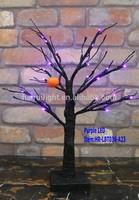lighted halloween trees