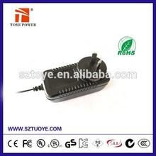 15v 1.6a power supply,19v 1.3a ac adapter,20v 1.5a ac adaptor