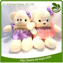 Low price plush toys,mixed wedding celebration activity toy