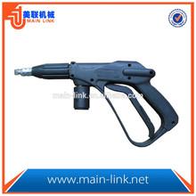 China Supplier Flit Style Sprayer Gun