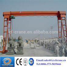 Cheap bridge girder launching gantry crane