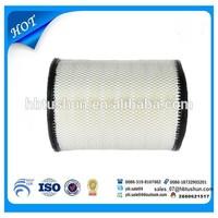 bag filter for industrial equipment AF25450/17801-2960