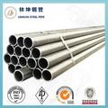 Stpa12 liga da tubulação de aço, stpa12 liga tubo de aço, stpa12 sem emenda da liga tubulação de aço
