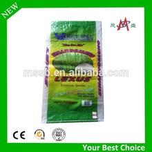 Used for holding construction materials, cereal, animal food, fertilizers, foodstuffs, salt etc.PP woven bag