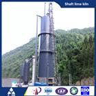 newly designed shaft lime kiln china manufacturer Assessed Golden Supplier