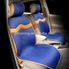 6D sandwich mesh leather Car Seat Cushions car seat