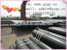 Best Manufacturer DIN 17175 Seamless 15Mo3 boiler Tube of Heat-resistant Steels