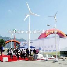 2015 new 3kw 12 volt dc generator,small wind turbine motor with china