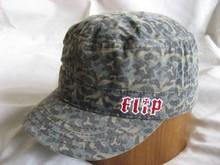 Your Multicam Patrol Cap Military Hat Camo Hat,camo beanie hat,camo knit hat