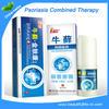 psoriasis relief, Psoriasis spray, Psoriasis killer