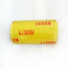 Low price good quality pvc wrapper