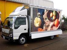 SRY outdoor tv display truck box trailer cage billboard panel screen