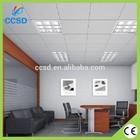 CCSD 600X1200 MINERAL BOARD