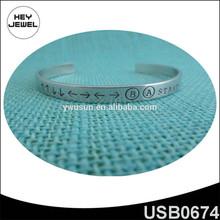 Personalized Hand Stamped cheat code plain cuff bangle