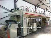 Plastic film Laminating Machine/dry method laminator machine