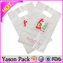 Yason chia seeds plastic packing bag side seal laminated plastic aluminum foil mylar bags plastic bag for snack packaging
