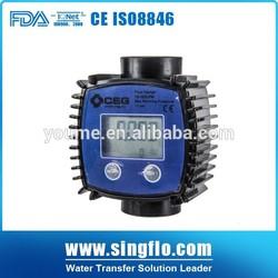 SIngflo K24 10-120l/min low cost digital water flow meter sensor