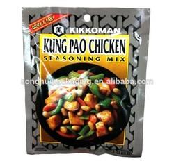 seasoning mix bag/seasonging mix packing bag/ plastic bag for chicken seasoning