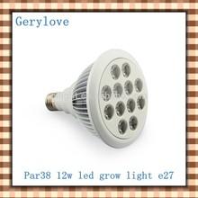 shenzhen led grow light factory wholesale led grow light e27 12w