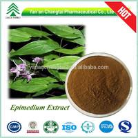 Hot Sale GMP Factory epimedium extract icariin 50% 60% 80% 98%