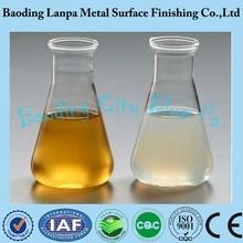 LP-H602 Machining coolant/Metalworking fluid/Cutting fluid