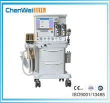 Chenwei latest Anesthesia Workstation