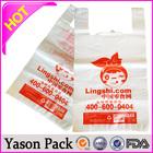 Yason candy plastic packaging film self seal plastic freezer bag plastic bag for mattresses